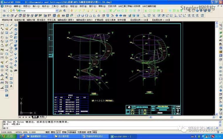 双曲钢构件深化设计和加工制作流程(多图,建议收藏)_8