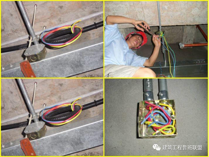 管内穿线施工工艺流程解读,不能再详细了!_13