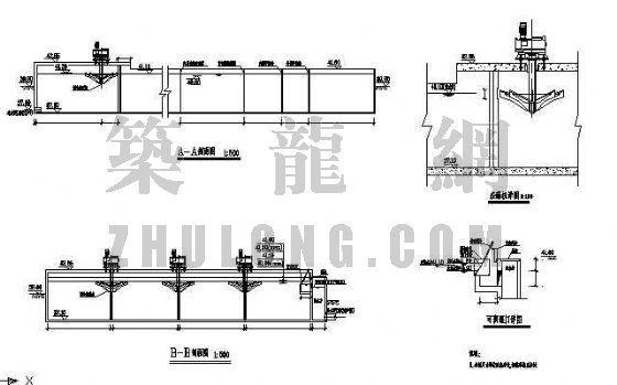 冠县污水处理工程氧化沟工艺设计图