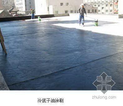 屋面SBS卷材防水施工工艺(附图)