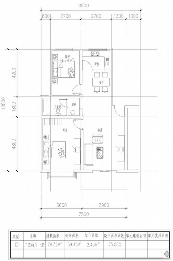 板式多层单户二室二厅一卫户型图(78)