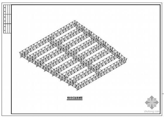 某钢桁架结构深化设计图