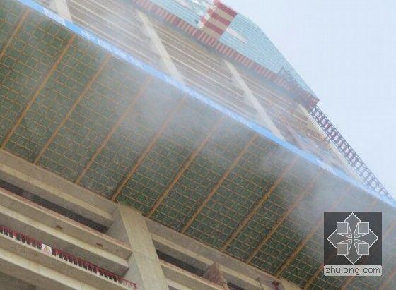 国企编制建筑工程施工现场消防安全技术培训讲义(139页图文结合)-水平防护安装喷淋装置