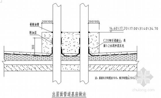 [吉林]综合办公楼屋面工程施工方案(PET自粘卷材)