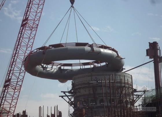钢结构高炉工程各专项监理细则(全过程 237页)