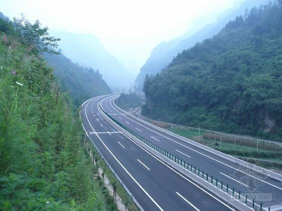 双向四车道高速公路工程实施性施工组织设计(132页)
