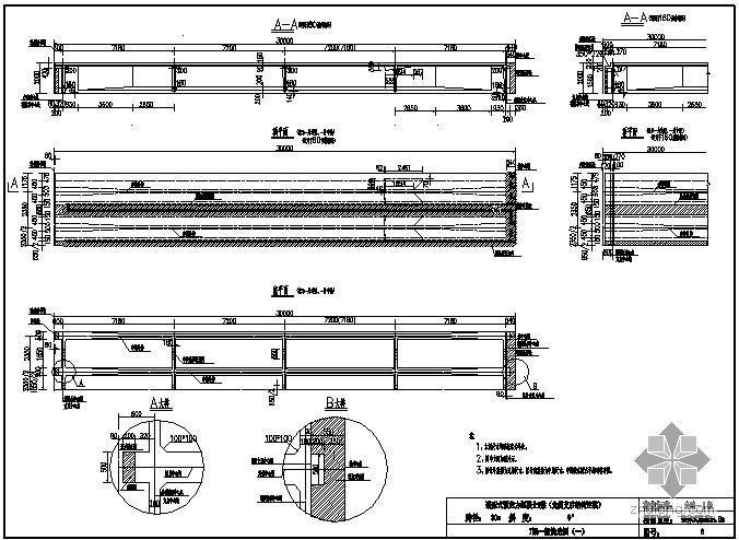 装配式预应力混凝土T梁桥(先简支后结构连续)上部构造通用图[跨径:30m,桥面宽度:整体式路基24.