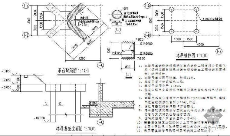 浙江某学院教学综合楼塔吊安拆方案(QTZ60D)
