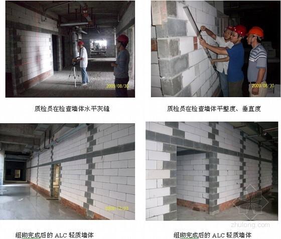 [南京]医院扩建工程无抹灰砌体施工技术