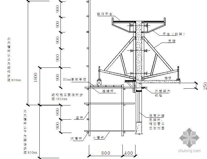北京某住宅楼地脚手架施工方案(落地式、悬挑式)