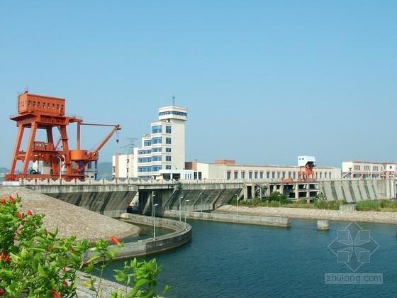 [广东]大(一)型水利枢纽工程质量情况汇报