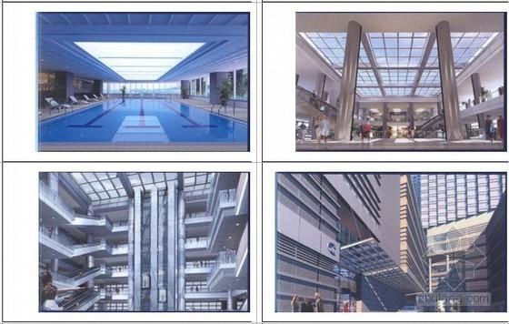 [江苏]地标性建筑大型城市综合体项目发展定位报告(98页)