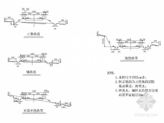 高清2双向二级公路毕业设计83页(附CAD图预cad软件下载图片车道导出图片