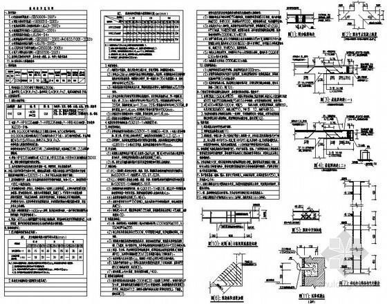 [湖州]某大学生活动中心框架结构设计说明