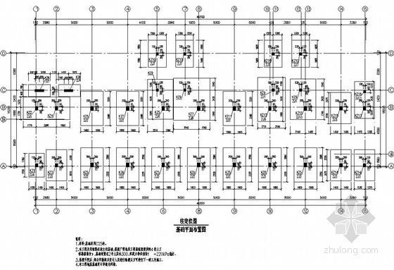 南宁6层框架教学楼建筑结构施工图