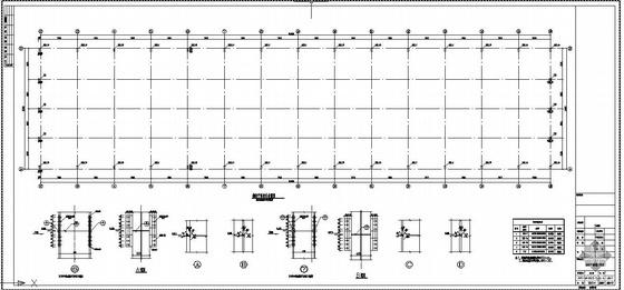 某飞机货运站门式刚架、框架结构施工图