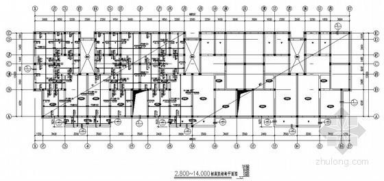 [合肥]砌体结构宿舍楼结构施工图(六层 条形基础)
