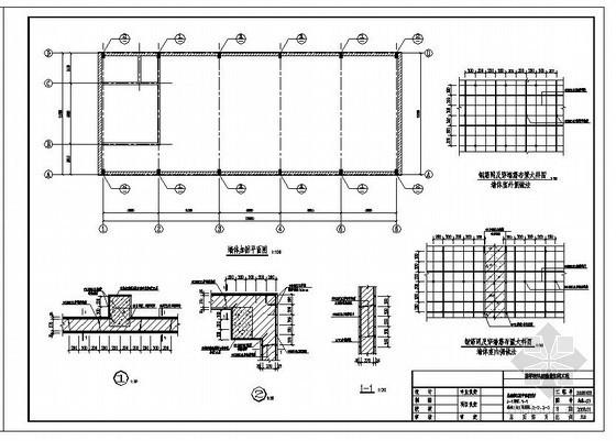 某学校风雨操场加固工程结构设计图-