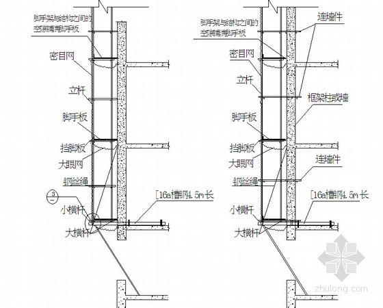 剪力墙结构住宅工程悬挑脚手架施工方案