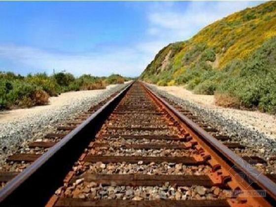 2014年知名企业编制铁路项目管理标准化手册252页