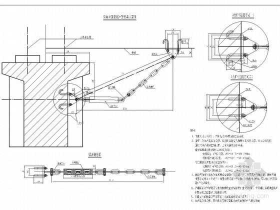 [四川]高速公路桥梁抗震优化设计图CAD(防落链防震隔震阻尼)
