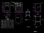 道路工程标志基础设计图