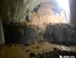 隧道大量涌水施工工艺