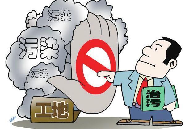 济南:治尘得力重重有奖 65个施工企业获760万元奖励