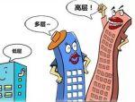 结构抗震设计,高层建筑吃得消吗?