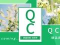 50套精品质量控制合格率QC小组资料汇总2.0,系列合集陆续更新!