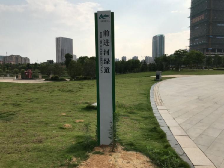 县城中心区域河两岸慢行道绿道工程施工组织设计(57页)