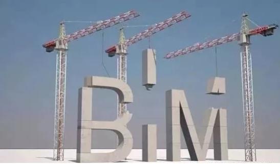 互联网+BIM技术让建筑施工更安全