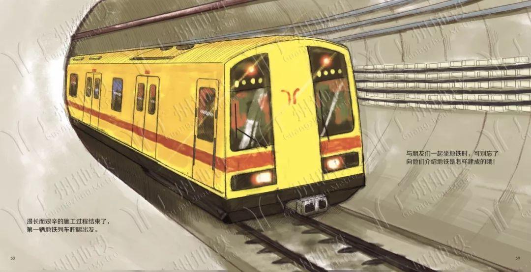地铁是怎样建成的?地铁的奥秘全在这里了!_53