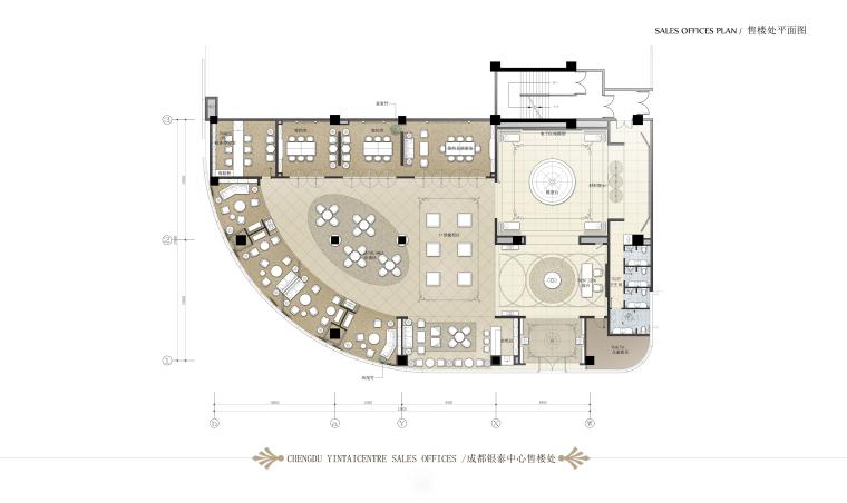 CCD--成都银泰中心设计方案
