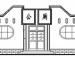 [合集]20套建筑小品——公厕建筑施工图及方案文本