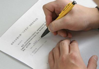 注册给排水工程师考试命题套路之七