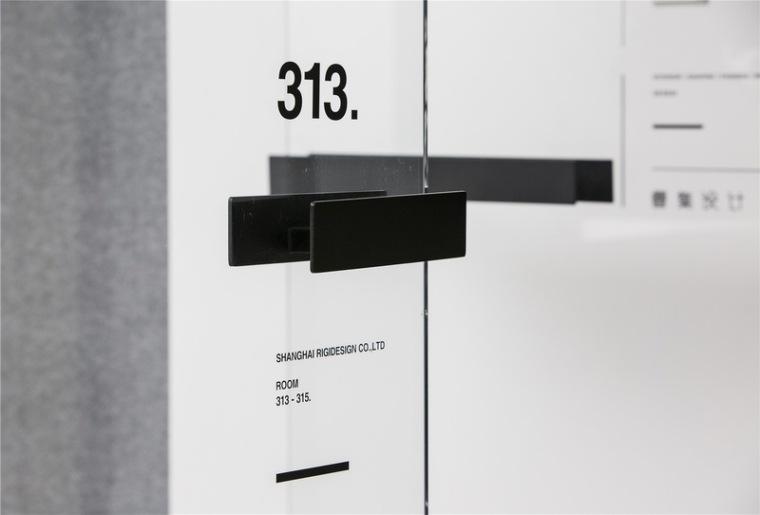 """""""无约束""""办公空间设计_3"""