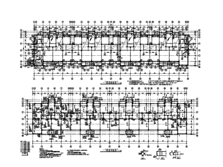 姑苏桃花源北地块框架结构别墅住宅楼全套施工图(建筑结构水暖电)