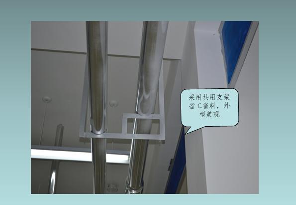 水暖施工常见质量问题汇总_4