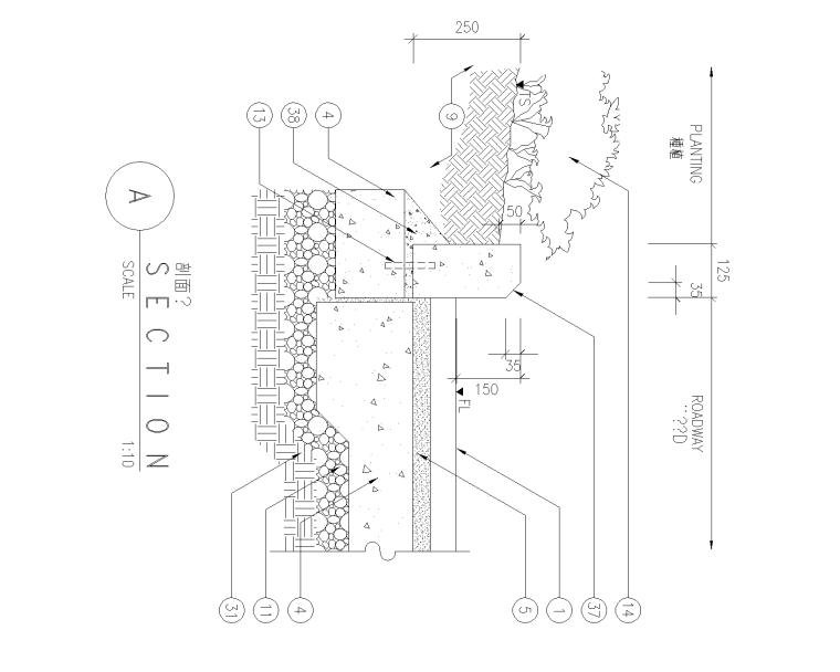 精选路缘侧石设计施工图(25套)-侧石012