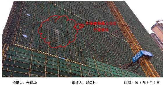 高层混凝土尾料绿色回收再利用QC文件_3