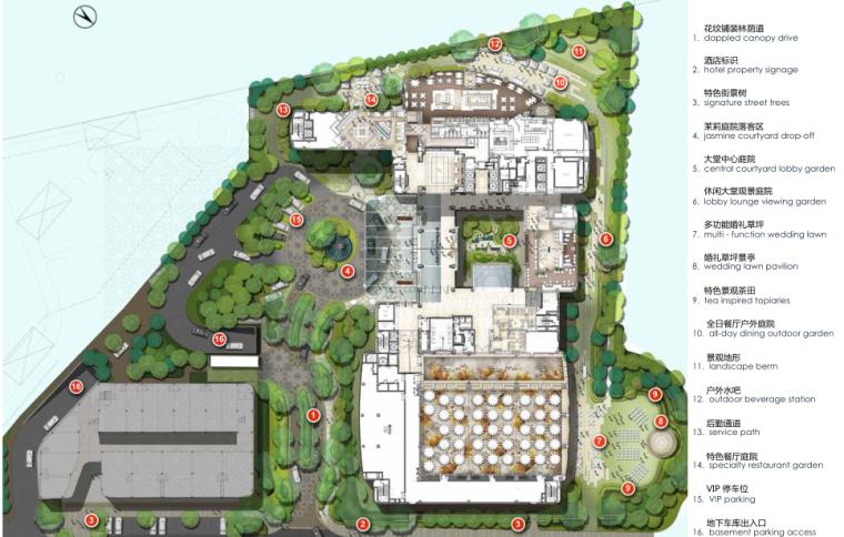 [福州]凯悦丽景酒店景观方案设计-AECOM(含:屋顶花园景观设计)_3