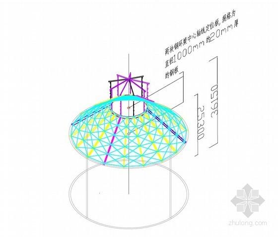 筒仓钢结构锥壳屋面施工组织设计(钢结构吊装)