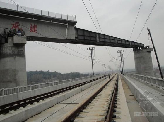 [PPT]铁路特大桥48m箱梁顶推施工方案