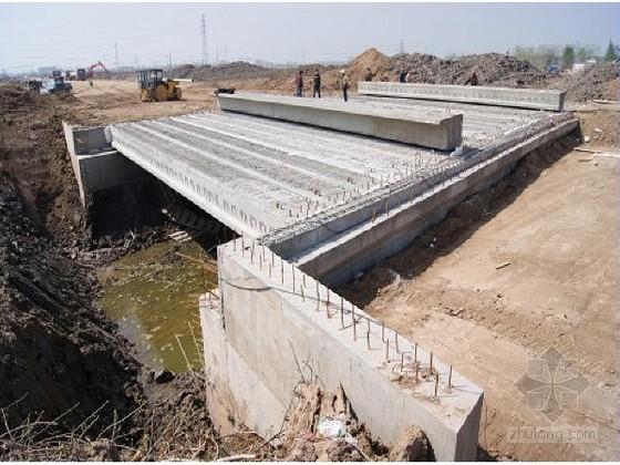 [山东]净宽11.25米空心板小桥及通道分项施工方案26页(扩大基础)