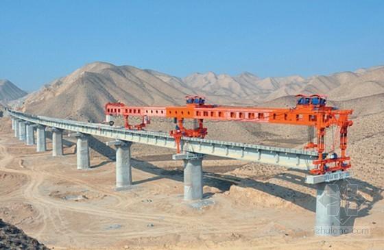 [甘肃]桥隧相连15km铁路工程施工总价承包投标书335页(路桥涵隧轨道)