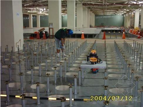 高架地板安装施工工艺
