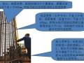 [知名地产]房产项目建筑及装饰工程细部节点做法集锦(图文并茂 157页)