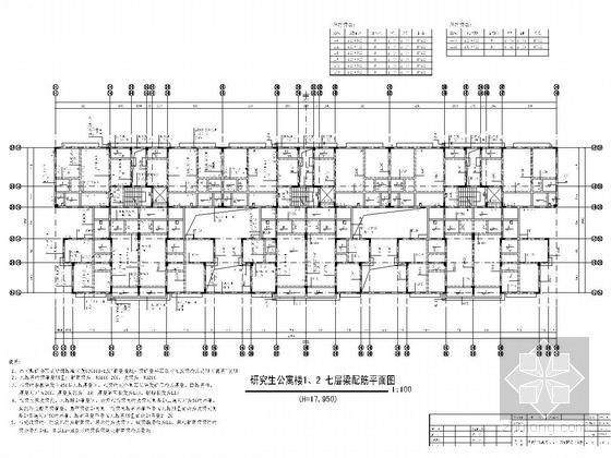 [广东]地上七层框架结构公寓楼结构施工图