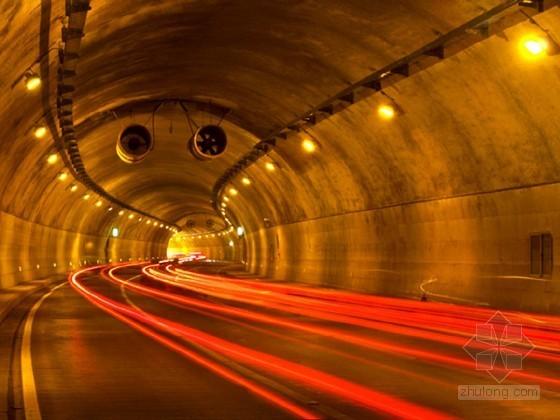双向四车道公路隧道专项施工方案(87页 2013年)
